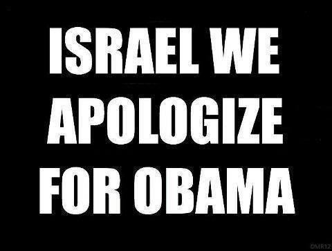 Israel will take care of business, notwithstanding Obama's efforts to give Iran sufficient time to create enough nukes to do what they have promised - to wipe Israel off the face of the map. Our apologies, Israel. We are being led by a plurality of corrupt imbeciles....